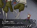 卍謎解きゴシックホラー【ファウストの悪夢】実況_part5