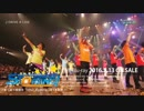 THE IDOLM@STER SideM 1st STAGE~ST@RTING!~LIVE Blu-ray ダイジェスト映像 thumbnail