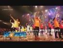 第95位:THE IDOLM@STER SideM 1st STAGE~ST@RTING!~LIVE Blu-ray ダイジェスト映像 thumbnail