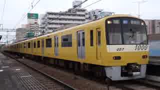 井土ヶ谷駅(京浜急行本線)を通過・発着する列車を撮ってみた