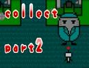 【コレクト】小さなロボット、仲間を救う【実況】 part2