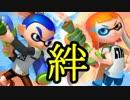 【絆トゥーン】パリピ × オタク thumbnail
