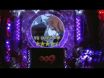 【パチンコ実機配信動画】CR009 RE:CYBORG  001~5