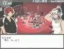 【刀剣CoC】三本揃ってCoC弐度「カンバスに宿るもの」2 thumbnail