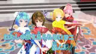 【ニコカラ】チャイナサイバー@ウォーアイニー【rongsama様 MMD-PV】_ON Vocal