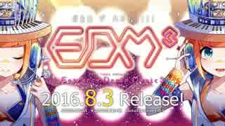 【8月3日発売】EXIT TUNES PRESENTS Entrance Dream Music3【CM】