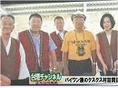 【台湾CH Vol.133】パイワン族のクスクス村を行く・台南で今年も八田與一墓前祭[桜H28/5/20]