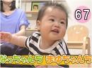 【なつ・まゆ】生まれて9ヶ月、赤ちゃんはどうなる?◇なっちゃんち まゆちゃんち #67[桜H28/5/23]