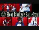 【血界戦線コス】 シュガーソングとビターステップ歌ってみた -バンドPV- thumbnail