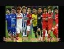 【ブンデスリーガ2015-2016】 日本人選手 All Goals&Assists