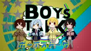 男子高校生がガールズトークを歌うとこうなる【オリジナルpv】