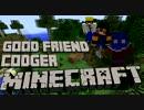 【Minecraft】仲良しおじさん3人のマインクラフト Part13【実況】
