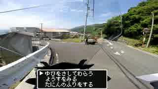 【バイク車載】超リアルRPG風バイクゲーム その2【MT-09 TRACER】