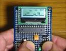 AVRマイコンと小型LCDでミニゲーム機をつくってみました