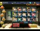 【千年戦争アイギス】剛炎のアモンLv9 ★3 (覚醒王子)【魔神降臨】 thumbnail