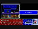 星のカービィSDX・USDXが原曲のアレンジBGM集 part.1 thumbnail