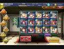 千年戦争アイギス 剛炎のアモン Lv8 ☆3 (覚醒王子+白以下) thumbnail