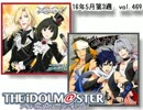 The iDOLM@STER Weekly Ranking of May 3rd week