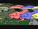 ゴリラリプレイpart3【下水遺跡の飢えた影?】:ゆっくりTRPG