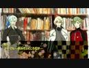 【刀剣乱舞】兄弟とキョォダイである日の昼下がり【CoCリプレイ】