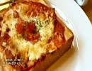 【これ食べたい】 ピザトースト thumbnail