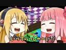 【ボイスロイド実況】茜のカービィボウルをプレイするで!part3 thumbnail