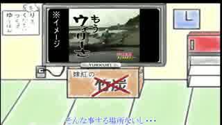 【車載なし】瀬戸内海ツーリング その2.411「こめへん!!」