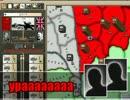 第7位:【hoi2】総統と愉快な仲間たちの第二次世界大戦 part13【マルチプレイ】