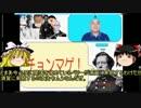 【ゆっくり歴史解説】日本史解説vol.15「15分で分かる江戸時代完結編」