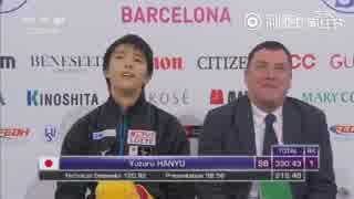 CCTV5+羽生結弦冰雪季运动榜样最佳外国运