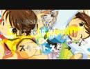 【iM@SHUP】LET'S GO HAPPY!!×スタ→トスタ→