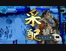 神位E:お好み焼きのコツL('ω')┘三└('ω')」シュッシュッ 85