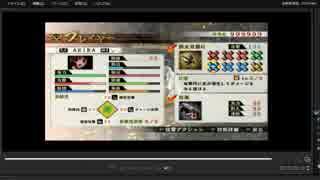 [プレイ動画] 戦国無双4の第一次上田城の戦いをAKIRAでプレイ