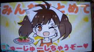 【Beatstream】じゅーじゅー♥焼肉の火からフェニックス!?(上画面)