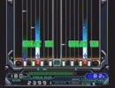 beatmania IIDX Fantasy DPA