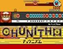 【太鼓さん次郎】My First Phone【CHUNITHM】
