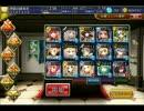【千年戦争アイギス】剛炎のアモンLv10 ★3 (覚醒王子)【魔神降臨】 thumbnail