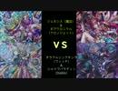 【ヴァンガード】スーパー超越戦記 第4回 タッグファイト編