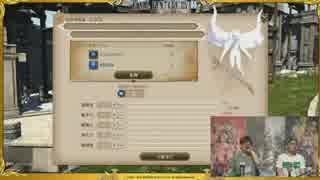 FF14 第30回プロデューサーレターLIVE 6/10