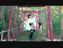 【月浪】『極楽浄土』踊ってみた thumbnail