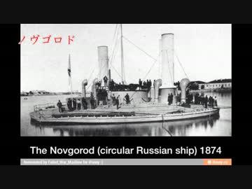ノヴゴロドの画像 p1_14