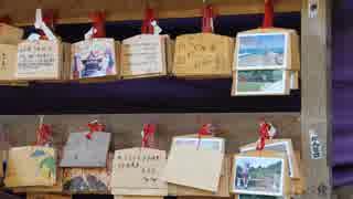 【RASHEEN】だいたい日本一周の旅 その29【富山 → 長野】