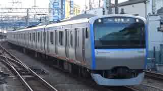 二俣川駅(相鉄本線・いずみ野線)を発着する列車を撮ってみた