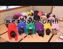 【20人で】6つ子の誕生日をみんなで祝ってみた【おそ松さん】 thumbnail
