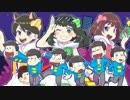 【むつご誕生祭】全力バタンキュー【歌ってみた】 thumbnail