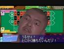 ホモと遊ぶ大人気過疎ゲー(初めてのカジノ編).meet-me