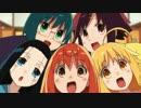 【MAD】回レ!回レ!【じょしらく】 thumbnail