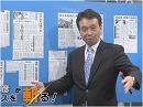 【井上和彦が斬る!#33】ニュースを斬る![桜H28/5/24]