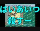 【ザ・コンビニ】我々式コンビニ経営論part18【複数実況プレイ】