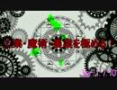 【Minecraft】 工業・魔術・農業を極める! Part1 【ゆっくり実況】